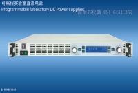 PS 9750-12 1U 德国EA直流电源-上海雨芯仪器代理