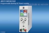 PSI 9500-10 T 德国EA直流电源-上海雨芯仪器代理